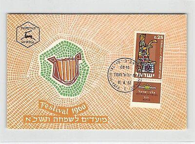 ISRAEL MK 1960 KÖNIG DAVID KING ROI HARFE HARP CARTE MAXIMUM CARD MC CM d9986