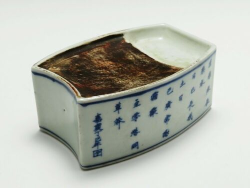 Chinese Old Qing Jiaqing Age Ink Stone / W 12.5 [cm] , 405g