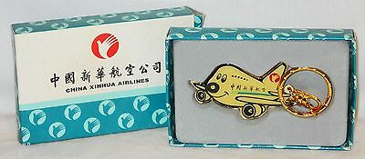 China Xinhua Asian Airlines Cortoon Airplane Original Box Key Chain Fathers Day