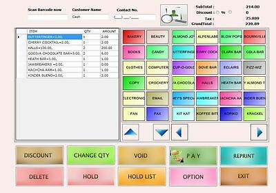 Retail Store Pos Software Download Link Only
