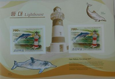 LIGHTHOUSES & DOLPHINS LIGHTHOUSE CAPE PALLISTER / DOLPHIN S/S K0R0912 IMPERF