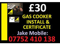 £ 29.99 COOKER install + CERTIFICATE -- gas safe engineer plumber heating connect corgi fitting