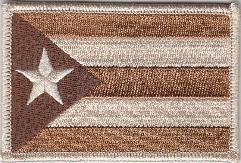 Puerto Rico PR Territorial Flag Patch DESERT TAN/BROWN  (police/military)