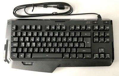 Logitech G410 ATLAS SPECTRUM Logitech G410 Gaming Keyboard SchweizDeutsch QWERTZ