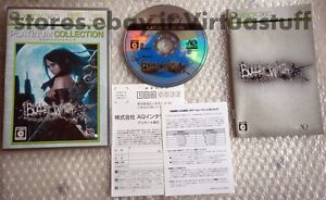 Bullet Witch, Platinum Collection, Xbox 360, Microsoft, NTSC, JAP, completo, XB - Rimini, Italia - Bullet Witch, Platinum Collection, Xbox 360, Microsoft, NTSC, JAP, completo, XB - Rimini, Italia