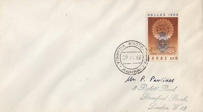 GREEK GREECE HELLAS 1968 FIRST DAY COVER FDC