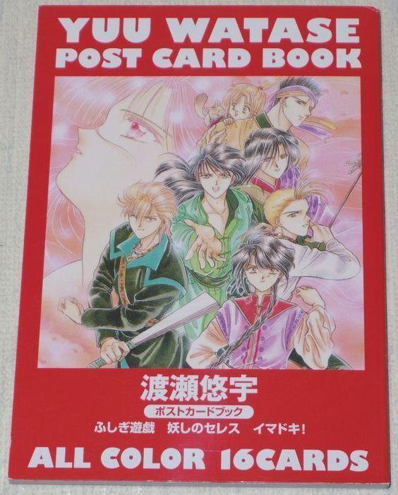 Yuu Watase Postcard Book Fushigi Yuugi Ceres Celestial Legend Ayashi no Art