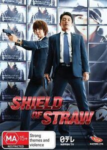 Shield Of Straw (DVD, 2015)-REGION 4-Brand new SEALED-Free postage