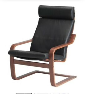 Poang ikea black leather chair