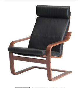 IKEA poang accent chair