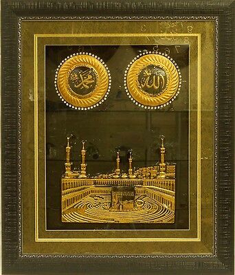 Islamic Muslim resin and wood frame /Allah & Mohammed /Al Kaaba/ Home decor  for sale  Paterson