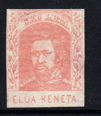 1861 Hawaii #27 Horizontally Laid Paper - Pale Rose - UKU LETA MH
