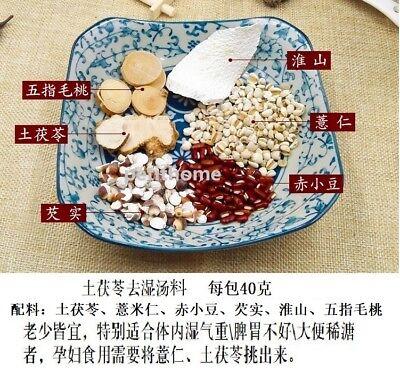 土茯苓薏米汤料 5 Bags Tuckahoe Traditional Chinese Medicine China Soup Material
