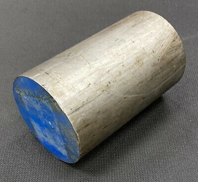 3 34 Diameter 6061 Aluminum Round Bar Rod Stock - 3.75 X 6.75 Length
