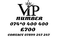 VIP GOLD MOBILE NUMBER 400 400