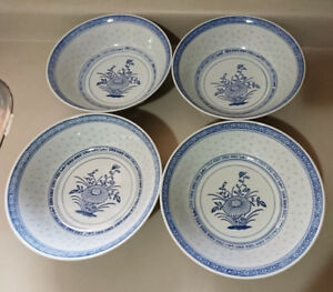 Vintage Chinese Rice Grain Pattern Porcelain Serving Bowls