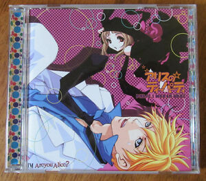 Are You Alice? Japanese Drama CD