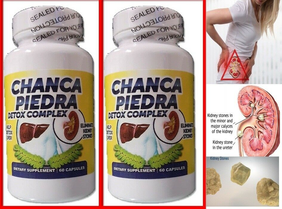 Chanca Piedra chancapiedra 1000mg 120 tab/cap Peruvian material Stone Breaker 2