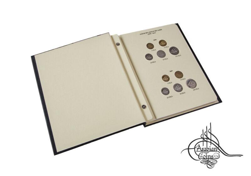 Kuwait 2006-2012 Coin Album inc. 2007 2008 2009 2010 2011