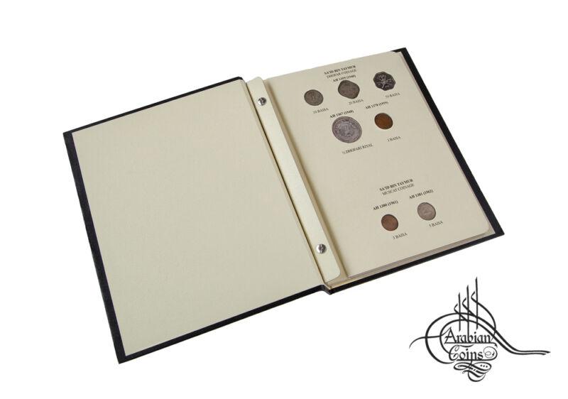 Muscat Oman 1940-1970 Coin Album 1359 1365 1367 1378 1380 1381 1390 Baisa Riyal