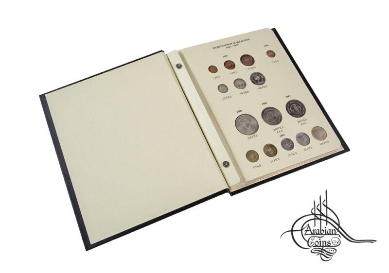 Bahrain 1965-2011 Coin Album 1966 1968 1969 1983 1992 1995 1997 2000 2001 etc