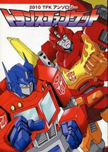 """Transformers Doujinshi Anthology """" transfanket 2010 TF Anthology"""""""
