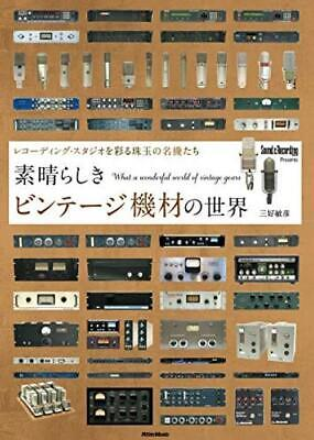World of Vintage Equipment Book 2020 Collection Music From Japan