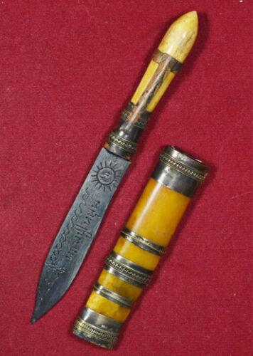 Knife Meed Mor LP Mhun Talisman Wat Banjan Magic Holy Power Dagger Thai Amulet