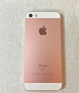 IPHONE SE - ROGERS ** UNDER WARRANTY** London Ontario image 2