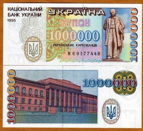 Ukraine 1000000 (1,000,000) Karbovantsiv 1995, P-100 UNC > Hyperinflation