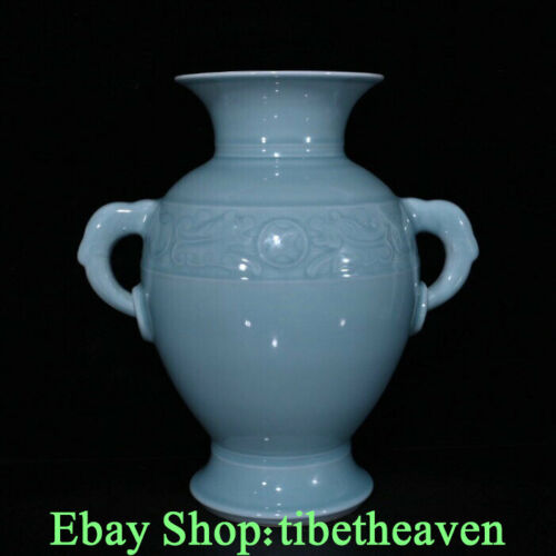 "12.4"" Qianlong Marked Old China Azure Glaze Porcelain Dragon 2 Ear Bottle JL"
