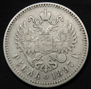Collection of 1700s-1800s Imperial Russian Silver & Bronze Coins Edmonton Edmonton Area image 2