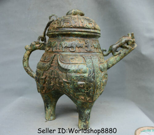 """16""""Old China Bronze Ware Dynasty Bull Beast Face Handle Wine Pot drinking vessel"""
