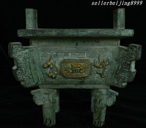 "9"" Old Auspicious China Bronze Gilt Fengshui Wealth Tripod Incense Burner Censer"