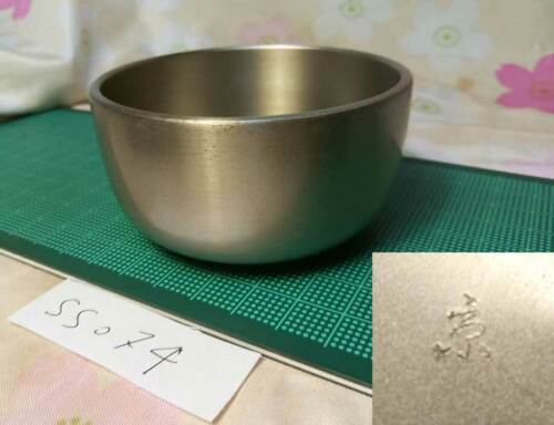 """Marked SAHARI 2.933"""" Japanese Buddhist Bell SS074 Excellent Tone"""