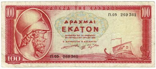 Bank of Greece 100 Drachmai 1955 Issue Pick #192b Foreign World Banknote Scarce