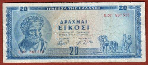 Greece Greek 20 drachma 1955  Dimokritos Blue Very Nice and Rare Note