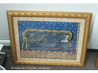 Superb frame and genuine Egyptian papyrus