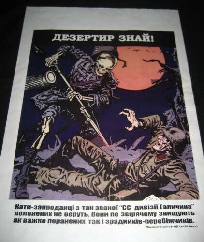 WWII Propaganda Poster Russian German Ukrainian Desertion Galicia RARE Print