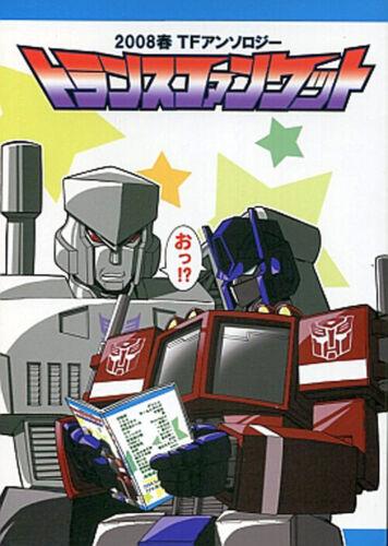 """Transformers Doujinshi Anthology """" transfanket 2008 TF Anthology"""""""