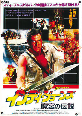 Indiana Jones And The Temple Of Doom  1984  Harrison Ford Movie Poster 24X34