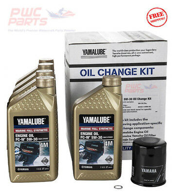 YAMAHA VF150 SHO Outboard Oil Change Kit 5W-30 4M Maintenace Synthetic LUB-05W30