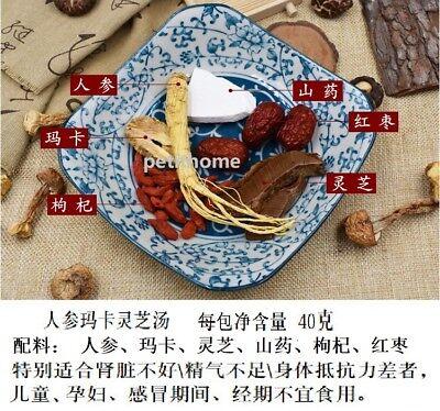 人参玛卡汤料 5 Bags Men Traditional Chinese Medicine China Nourishing Soup Ingredients
