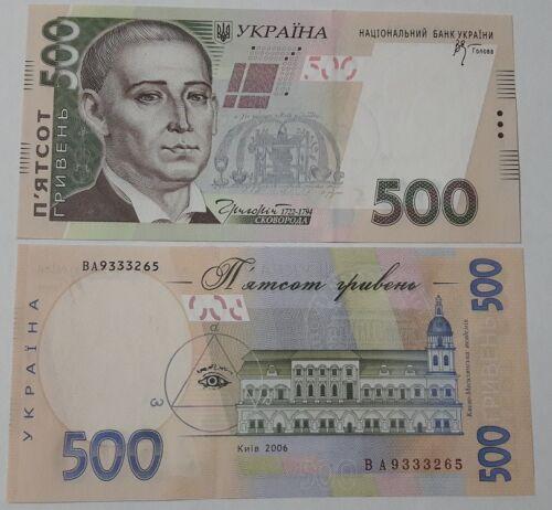 Ukraine - 500 Hryven 2006 aUNC Lemberg-Zp