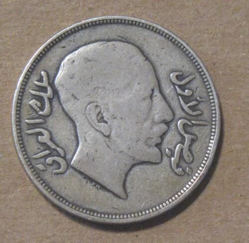 Iraq - 1932 Large Silver Riyal - Scarce