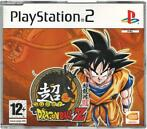 Super Dragon Ball Z Promo (Playstation 2)