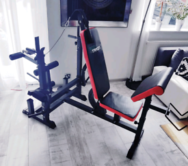 Weights Bench Multifunction