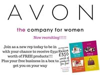Join Avon today & receive your FREE 'business in a box'