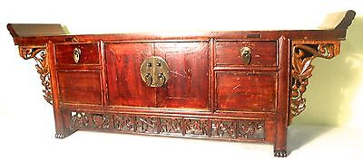 Antique Chinese Petit Altar (5204), Circa 1800-1849