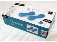 WOMENS DUMB BELLS GYM/FITNESS 2KG BRAND NEW BOXED NEVER USED OR OPENED BOXED BRAND NEW NEVER USED